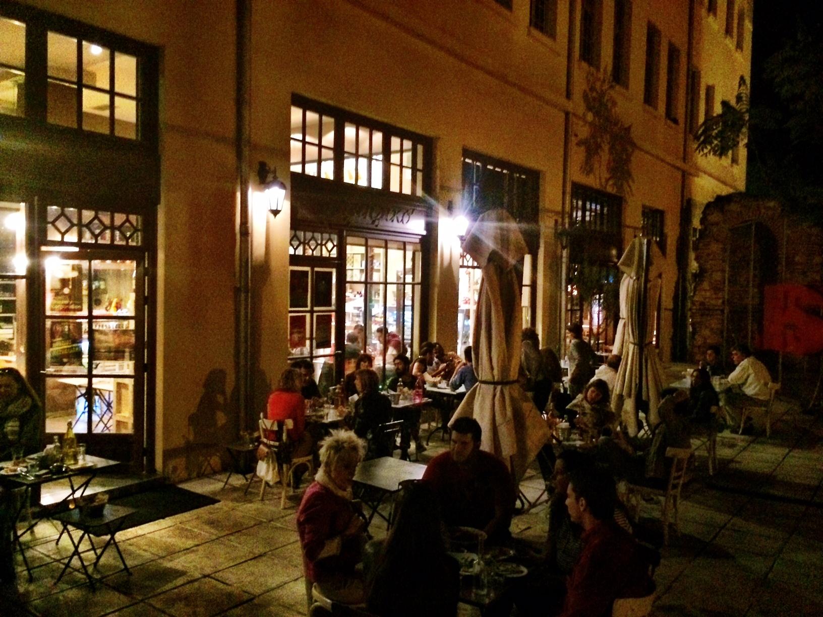 Sebriko Restaurant Thessaloniki