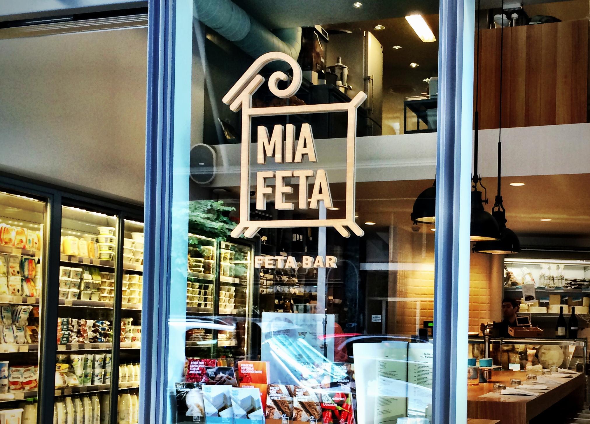 Mia Feta Thessaloniki